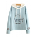 Cat Fish Embroidered Contrast Hood Long Sleeve Leisure Hoodie