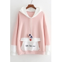 Cute Color Block GIFT FROM LOVE Letter Embroidered Long Sleeve Hoodie