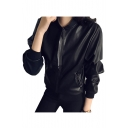 Stand Up Collar Long Sleeve Zip Up Plain Leather Jacket