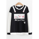 Color Block Cat Japanese Printed Round Neck Long Sleeve Sweatshirt