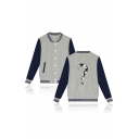 Question Mark Printed Color Block Long Sleeve Contrast Striped Trim Stand Up Collar Button Down Baseball Jacket