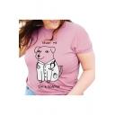 TRUST ME Letter Dog Printed Round Neck Short Sleeve T-Shirt