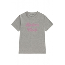 BABES CLUB Letter Printed Round Neck Short Sleeve T-Shirt