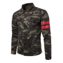 Lapel Collar Camouflage Printed Button Front Jacket