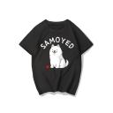 SAMOYED Letter Dog Printed Short Sleeve Round Neck Top