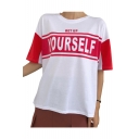 Color Block YOURSELF Letter Printed Round Neck Short Sleeve T-Shirt