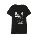 NO Letter Lamb Printed Round Neck Short Sleeve Tee