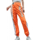 Color Block High Waist Letter Printed Elastic Cuffs Sports Pants