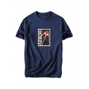 Letter Planet Printed Round Neck Casual Short Sleeve Graphic Tee