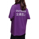 OUTRAGE Letter Chinese Printed Round Neck Short Sleeve T-Shirt
