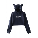 Chic Korean Letter Printed Cat'Ears Hood Long Sleeve Cropped Hoodie