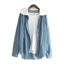 Contrast Hood Button Front Long Sleeve Casual Denim Shirt