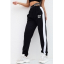 Letter Straps Patch Hollow Out Waist Color Block Loose Sweat Pants