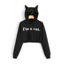 New Fashion I'M A CAT Letter Print Long Sleeve Crop Hoodie