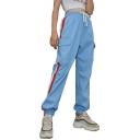 Contrast Striped Side Drawstring Waist Elastic Cuffs Leisure Sports Pants