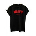 Letter Japanese Printed Round Neck Short Sleeve T-Shirt