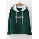 SHADOW Letter Embroidered Color Block Long Sleeve Casual Hoodie