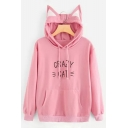 CRAZY CAT Letter Print Long Sleeve Casual Hoodie