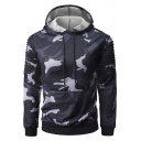 Camouflage Print Ribbed Detail Patch Long Sleeve Hoodie