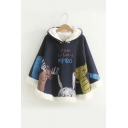 Cute DOM Letter Drawing Animal Print Loose Hooded Cape