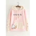 Japanese Cat Print Color Block Long Sleeve Loose Hoodie