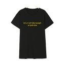 UR NOT TYLER Letter Print Round Neck Short Sleeve Unisex T-Shirt