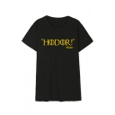 HODOR Letter Pattern Round Neck Short Sleeve Relaxed Tee