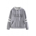 HAPPY Letter Print Contrast Striped Long Sleeve Casual Hoodie