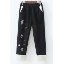 Cartoon Animal Embroidered Elastic Waist Straight Cropped Pants
