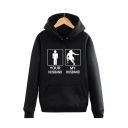MY HUSBAND Letter Character Print Long Sleeve Leisure Hoodie