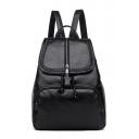 Twist Detail Embellished Plain Leather Backpack School Bag