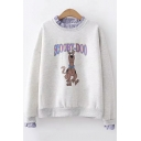 Contrast Striped Trim Patchwork Letter Dog Print Round Neck Long Sleeve Layered Sweatshirt