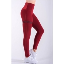 High Waist Contrast Striped Print Leisure Sports Leggings