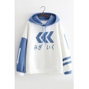 Arrow Japanese Print Color Block Long Sleeve Hoodie