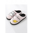 Cute Cat Fish Winter Collection Slippers