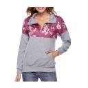 Contrast Floral Zippered Lapel Collar Long Sleeve Sweatshirt