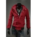 Men's Trendy Stand Up Collar Long Sleeve Contrast Trim Zip Up Slim Jacket