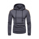 Trendy Color Block Patched Shoulder Long Sleeve Slim Fitted Hoodie