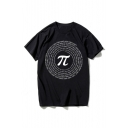 Funny Circumference Ratio Printed Round Neck Short Sleeve Loose Fitted T-Shirt