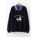 WARM AND WARM HOME Letter Embroidered Patched Collar Long Sleeve Sweatshirt