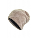 Winter's New Fashion Outdoor Warm Double Layered Solid Beanie