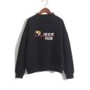 Letter YOU'RE MY PERSON Printed Long Sleeve Mock Neck Loose Sweatshirt for Couple