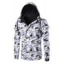 Men's Classic Trendy Camouflage Printed Long Sleeve Hooded Zip Up Jacket
