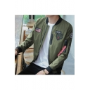 Fashion Logo Applique Stand Collar Long Sleeve Fitted Zip Up Baseball Jacket