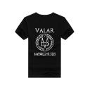VALAR MORGHULIS Fashion Letter Printed Short Sleeve Round Neck Loose Casual T-Shirt
