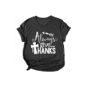 Letter ALWAYS GIVE THANKS Printed Round Neck Short Sleeve Gray T-Shirt