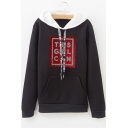 Hot Fashion Colorblock Letter THIS GIRL CAN Printed Long Sleeve Hoodie