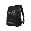 Students' Einstein Relativistic Formula Printed Black Schoolbag Backpack
