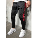 Men's Fashion Colorblock Striped Side Drawstring Waist Button Embellished Tapered Pants