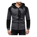 Cool Black and Gray Color Block Zip Closure Slim Fir Workout Muscle Hoodie for Men